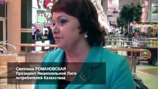 Публичный тест 3D телевизоров: LG, Sony, Samsung, Panasonic(Народная экспертиза передовых технологий в MEGA Алматы подтвердила лидерство LG Electronics на рынке 3D телевизоров..., 2012-04-18T07:10:55.000Z)