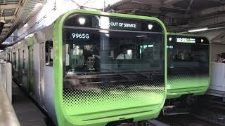 【同じ方面に発車!】E235系上野駅発車