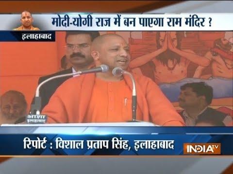 Uttar Pradesh: At VHP's Dharma Sansad in Allahabad, saints demand construction of Ram temple
