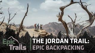 The Jordan Trail | An Epic Backpacking Trail