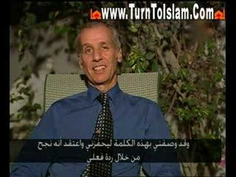 Sulaiman (Gary) Busby From England Revert to Islam. Turkey