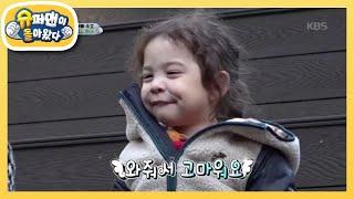말문 트인 박건후 '선배님들