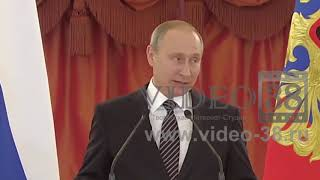Поздравление от Президента Путина молодожена с днем свадьбы именное