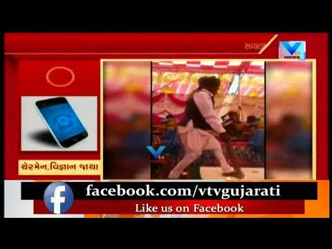 Limbadi: MLA Somabhai Patel Smacking on stage during Dayro Program | Vtv News