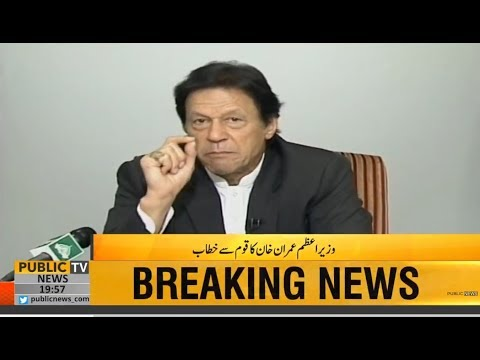 Senior analyst Saeed Qazi's response over PM Imran Khan's address to the nation