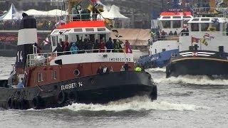 Hafengeburtstag Hamburg 2014 - Schlepperballett / Dancing Tugboats