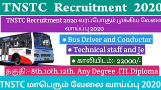 TNSTC Recruitment 2920 Driver Conductor Apply For22000 Bus Driver JE Conductor Other Posts