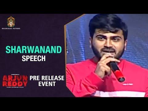Sharwanand Speech | Arjun Reddy Pre Release Event | Vijay Deverakonda | #ArjunReddy