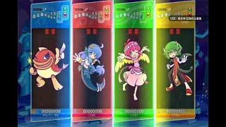 #011 COMのゲームプレイ『ぷよぷよeスポーツ』