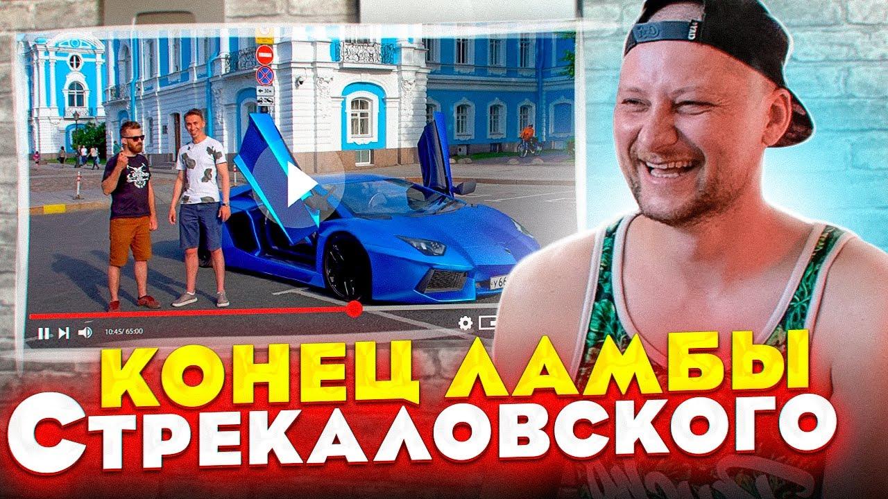 Самодельный Ламборгини - ЖОПЫ в ОГНЕ !!!
