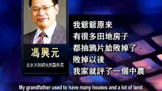 Killing Is the Word in China's Land Reform