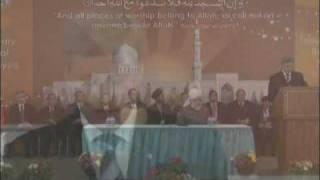 Inauguration of Baitun Nur Mosque, Canada - Part 2