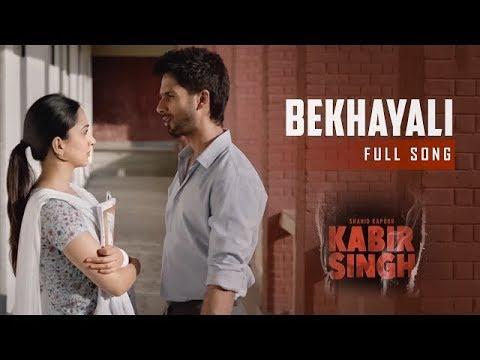 Bekhayali Mein Bhi Tera Hi Khayal Aaye Bekhayali Lyrical Video