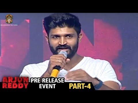 Arjun Reddy Movie Pre Release Event | Part 4 | Vijay Devarakonda | Shalini | Bhadrakali Pictures