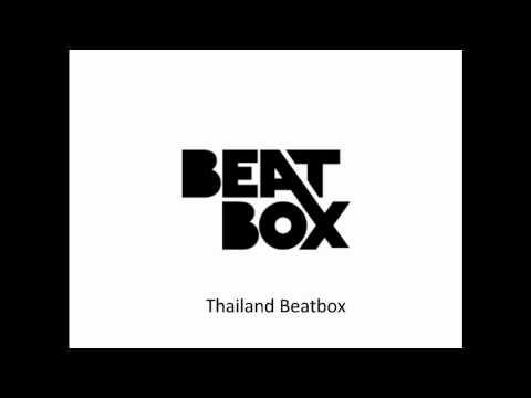 Best Instrumental Beatbox Beat