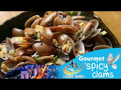 【Qingdao Gourmet】bite of Qingdao-spicy clams [introduction to practice]