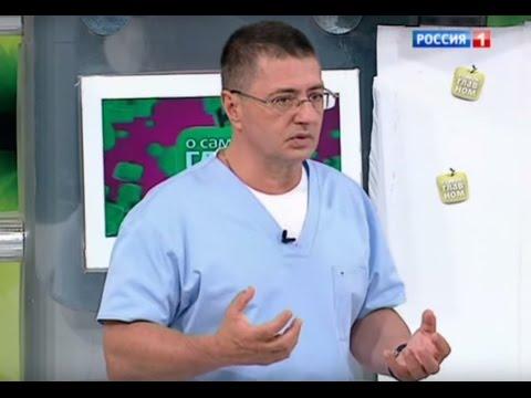 Камень в почке (оксалат), реактивный артрит, насморк у курильщика