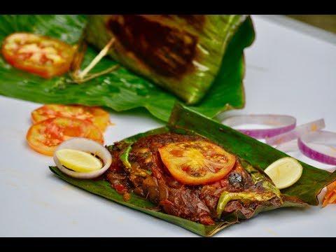 നാടൻ മീൻ പൊള്ളിച്ചത്   KeralaFish Pollichathu - Avoili Pollichathu-Recipe No 189
