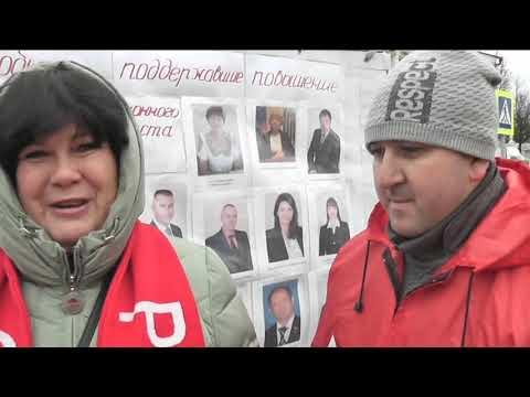 """Открытие """"доски позора"""" в городе Тейково........"""