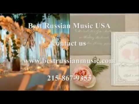 Best Russian Music USA Russian American Weddings Baltimore MD