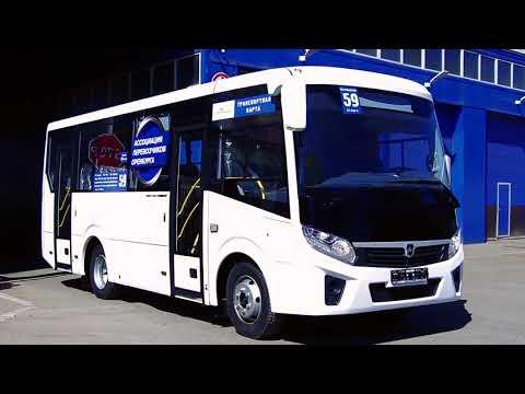 Презентация новых автобусов в Оренбурге