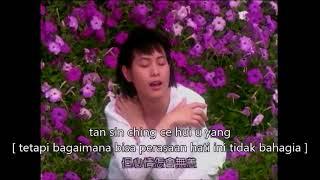 wei ai che khuang (lirik dan terjemahan) Mp3