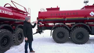 Обзор автоцистерн: для перевозки техводы АЦВ-10 КАМАЗ-43118 и топливозаправщик АТЗ-10 КАМАЗ-43118