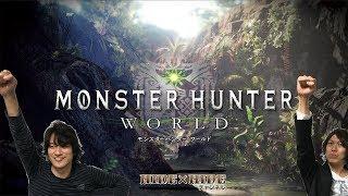 モンスターハンター:ワールド 4狩目  HIDE×HIDEのゲーム実況 thumbnail