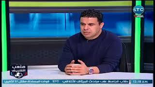 ملعب الشريف  تعليق الغندور علي اصابة الشناوي وحرمانه من كأس العالم