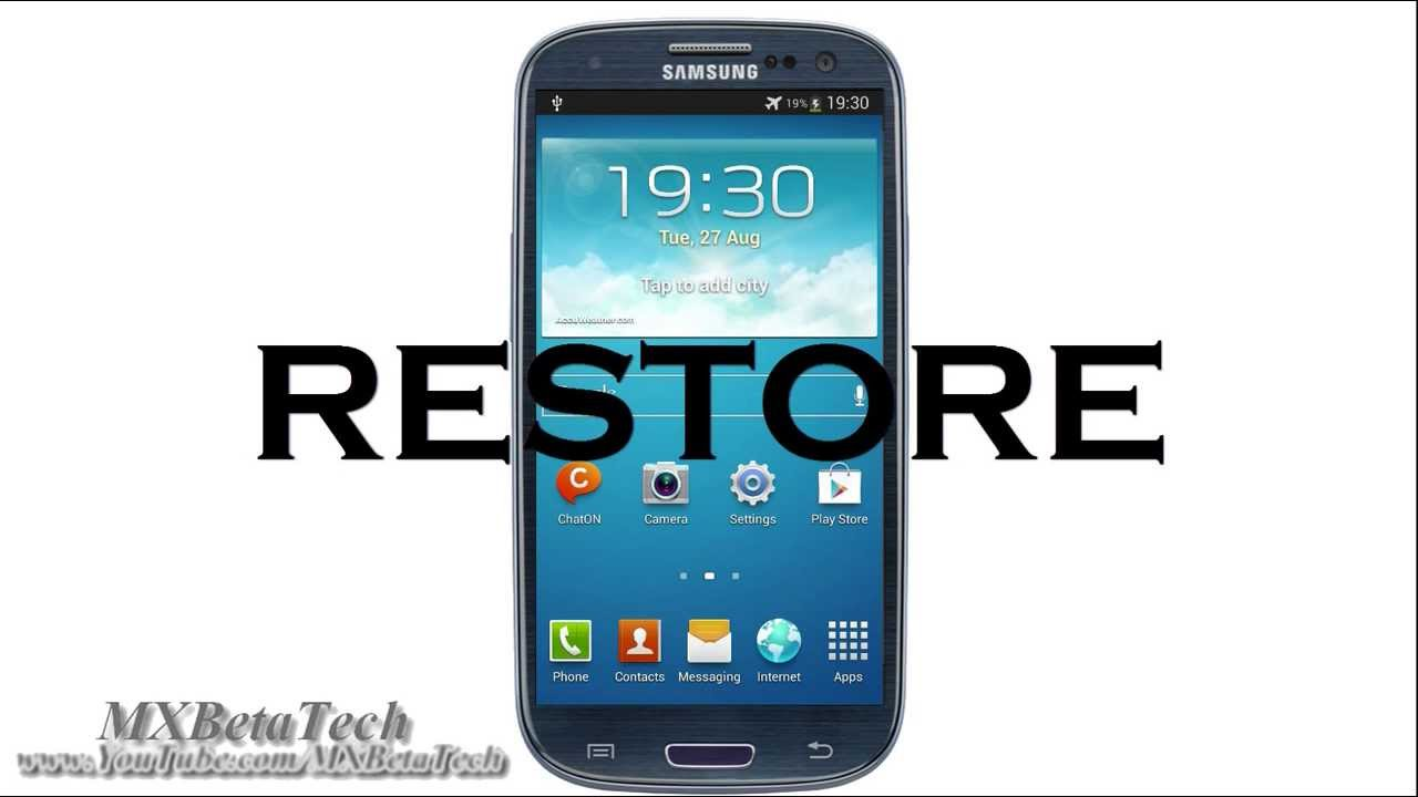 How-To: Restore And Back-Up EFS Data On A Samsung Galaxy Devices