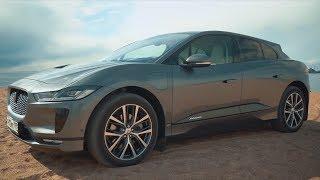 Тест-драйв взрывного Jaguar I-pace 2019