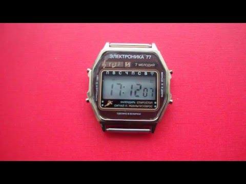 Часы Камертон 2-52 (ЧН-55) и браслеты. Электроника 5. Распаковка .