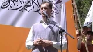 Митинг 'Одна Умма Один Флаг Одно государство 06 06