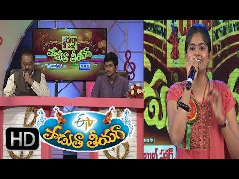 Padutha Theeyaga - 11th January 2016 - పాడుతా తీయగా – Full Episode