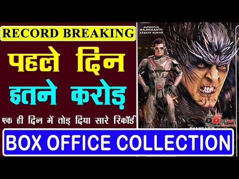 BB News : 2.0 Box office collection Day 1 | Robot 2 Box office collection | Akshay Kumar Mp3