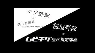 2017 ATARASHIICHIZU.