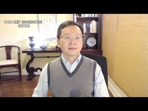 """文昭:中国央行大招刺激经济与""""均输法"""",你为啥不兴奋?"""