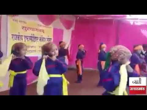 School garl video 2018