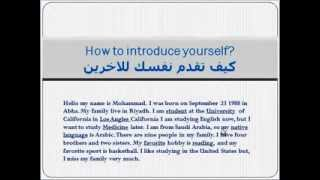 how to speak english fluently video free download