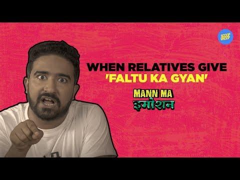 When Relatives Give You Faltu Ka Gyan | Mann Ma Emotion thumbnail