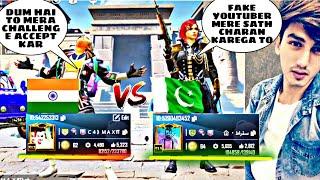 #PUBG#BEST  😤 Random Pakistani Conqueror Player Call Me Noob • I Challenge For 1 v 1 TDM🤭|C4 MAX Yt