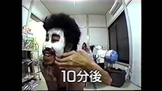 Susunu! Denpa Shonen - Nasubi #01 進ぬ!電波少年:なすび #01 thumbnail