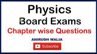 up board exam