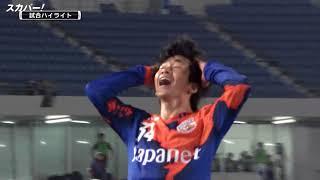 ルヴァンカップ GS第2節 V・ファーレン長崎×湘南ベルマーレのハイライト...