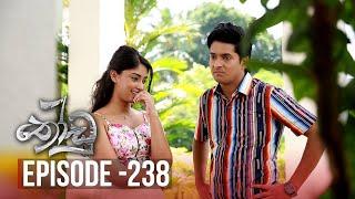Thoodu | Episode 238 - (2020-01-15) | ITN Thumbnail