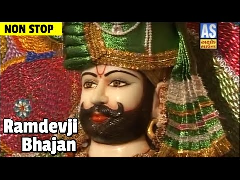 Bhalavalo Ramapir || Non Stop Ramdevpir Bhajan || Baba Ramdev Pir Bhajan || Part 1