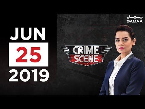 Ghairat ke naam pe qatl ya lein dein ka mamla? | Crime Scene | SAMAA TV | 25 June 2019