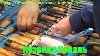 видео Статья - Качество художественной ковки изделий