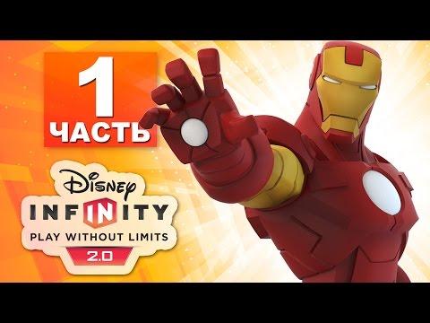 Мультик игра Железный Человек против Синдрома и Тачки Машинки Дисней Iron Man VS Syndrome