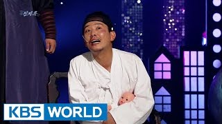 Serious Kingdom | 진지록 (Gag Concert / 2015.10.31)
